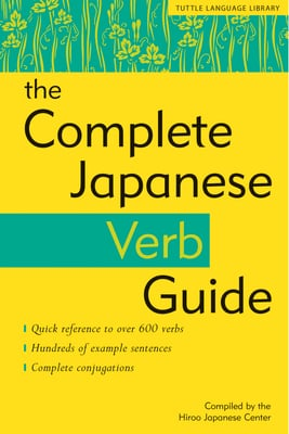 The Complete Japanese Verb Guide - Hiroo Japanese Center - Paperback at Booksamillion