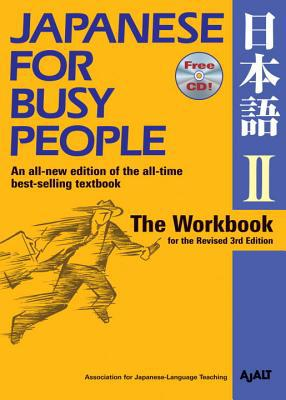 Japanese for Busy People II - Association for Japanese-Language Teaching - Paperback - Revised Ed. at Booksamillion